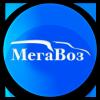 Компания «МегаВоз»