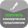 «Веб Промо Кострома» Россия