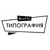Типография ВолгГТУ