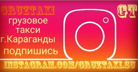 IMG_20190105_230328_267