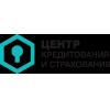 "ООО""ЦКС"" Центр кредитования и страхования"