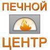 "Салон-магазин ""Печной центр"""