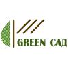 Садовый центр Green Сад