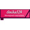 Аника124, интернет-магазин