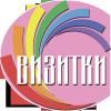 визиток.рф