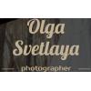 Olga Svetlaya