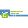 Медицинский магазин Дорофеева