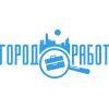 """ООО """"ГОРОДРАБОТ.РУ"""""""