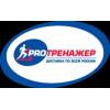 Pro-trenager Спортивные тренажеры инвентарь в интернет магазине