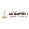 Магазин постельного белья «101 Покупка»