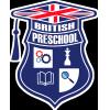 """Частный детский сад """"Дошкольная Британская Академия"""""""