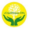 СтройНеруд-СМ