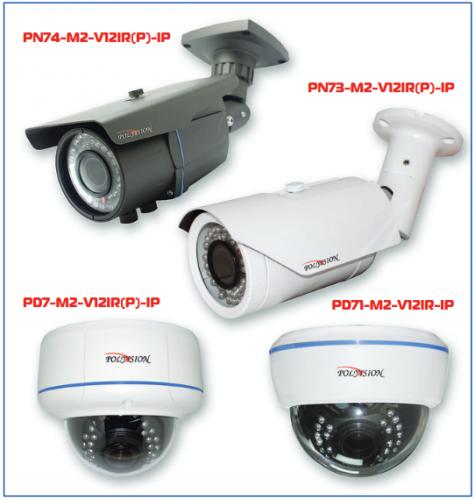 Видеокамеры Polyision