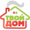 Строительная компания Твой Дом Тверь