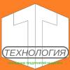 "ООО ""ТЕХНОЛОГИЯ"""