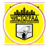 "ООО ""ЧИСТОГРАД"""