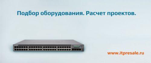УДАЛЕННЫЙ МЕНЕДЖЕР Juniper Networks