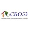 SBO53 - срубы домов и бань