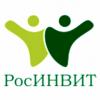 РПК «РосИНВИТ»