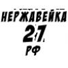 Турбодефлекторы и Жироуловители Хабаровск