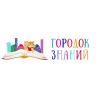 Детский развивающий центр Городок - Знаний