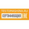 Тестомашина, тестораскаточная машина ТРМ-1500