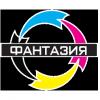 """""""Фантазия"""""""