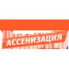 """Услуги ассенизатора в Можайске """"Мо-откачка24"""""""