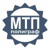 """МТП ПОЛИГРАФ"""