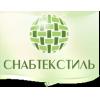 СнабТекстиль