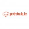 Gastrotrade.by - оборудование для кафе, баров, ресторанов, пиццерий, пекарен