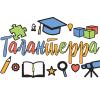 Интернет-магазин развивающих игр ТАЛАНТЕРРА