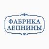"Мастерская ""Фабрика Лепнины"""