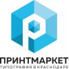 Типография Принтмаркет