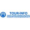 TOUR-INFO