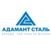 Адамант Сталь