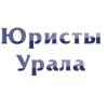 Юристы Урала