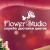 Flower Studio - Доставка цветов в Краснодаре