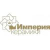 Магазин керамической плитки - «Империя Керамики»