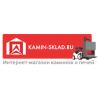 Интернет-магазин Kamin-sklad.ru