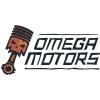 Автосервис Омега-Моторс