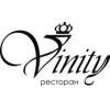 Ресторан Vinity Банкетный зал
