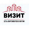 """Сеть апартаментов в Якутии """"Визит"""""""