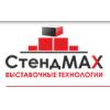ПКФ СтендМакс