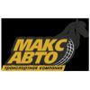 Транспортная компания «Макс-Авто»