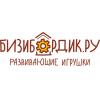 Бизибордик.ру