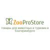 ZooProStore