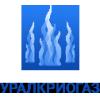 УралКриоГаз
