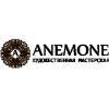Художественная мастерская Anemone.pro